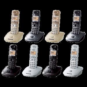 Điện thoại Panasonic KXTG2511